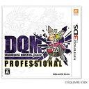 【送料無料】スクウェア・エニックス ドラゴンクエストモンスターズ ジョーカー3 プロフェッショナル【3DS】 CTRPBDQJ [CTRPBDQJ]