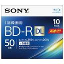 SONY 録画用50GB 片面2層 1-6倍速対応 BD-R DL追記型 ブルーレイディスク 10枚入り 10BNR2VJPS6 10BNR2VJPS6 【KK9N0D18P】