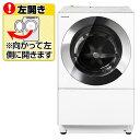 【送料無料】パナソニック 【左開き】10.0kgドラム式洗濯機(3.0kg乾燥付き) Cuble クロームメタル NA-VG1100L-S [NAVG1100LS]