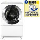 【送料無料】パナソニック 【右開き】10.0kgドラム式洗濯機(3.0kg乾燥付き) Cuble クロームメタル NA-VG1100R-S [NAVG1100RS]