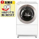 【送料無料】パナソニック 【左開き】10.0kgドラム式洗濯機(3.0kg乾燥付き) Cuble ピンクゴールド NA-VG1100L-P [NAVG1100LP]