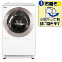 【送料無料】パナソニック 【右開き】10.0kgドラム式洗濯機(3.0kg乾燥付き) Cuble ピンクゴールド NA-VG1100R-P [NAVG1100RP]【KK9N0D18P】
