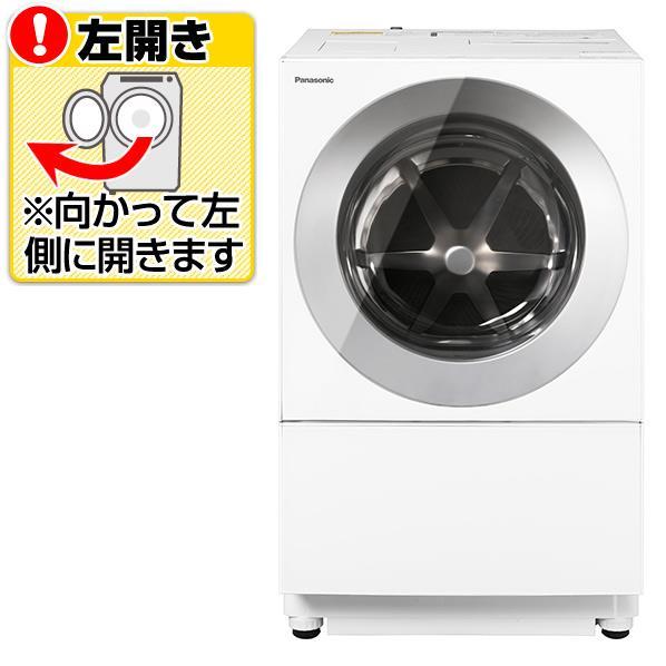 【送料無料】パナソニック 【左開き】7.0kgドラム式洗濯機(3.0kg乾燥付き) Cuble アルマイトシルバー NA-VG710L-S [NAVG710LS]