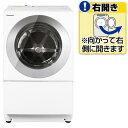 【送料無料】パナソニック 【右開き】7.0kgドラム式洗濯機(3.0kg乾燥付き) Cuble アルマイトシルバー NA-VG710R-S [NAVG710RS]