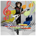 よしもとアールアンドシー 山本彩 / Rainbow 【CD】 YRCS-95077 [YRCS95077]