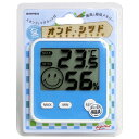 エンペックス おうちルーム デジタルMini温度・湿度計 アクアブルー TD8416 [TD8416]