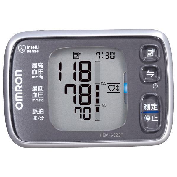 【送料無料】オムロン 手首式血圧計 HEM-6323T [HEM6323T]