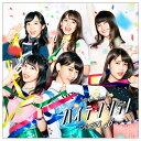キングレコード AKB48 / ハイテンション《Type E》(初回限定盤) 【CD+DVD】 KIZM-90463/4 [KIZM90463]