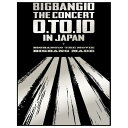 【送料無料】エイベックス BIGBANG10 THE CONCERT:0.TO.10 in JAPAN + BIGBANG10 THE MOVIE BIGBANG MADE《-DELUXE EDITION-版》 【DVD】 AVBY-58427/30/BC [AVBY58427]
