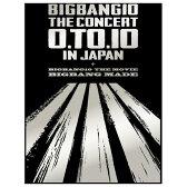 【送料無料】エイベックス BIGBANG10 THE CONCERT:0.TO.10 in JAPAN + BIGBANG10 THE MOVIE BIGBANG MADE《-DELUXE EDITION-版》 【DVD】 AVBY-58427/30/BC [AVBY58427]【1021_flash】