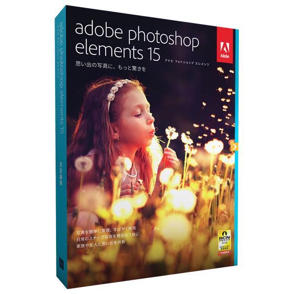 【送料無料】アドビシステムズ Photoshop Elements 15 日本語版 MLP 通常版 PHOTOSHOPELE15JRETHD [PHOTOSHOPELE15JRETHD]【KK9N0D18P】