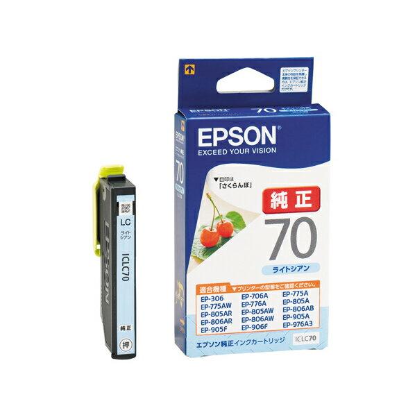 エプソン インクカートリッジ ライトシアン IC...の商品画像