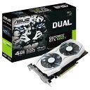 【送料無料】ASUSTEK NVIDIA GeForce GTX1050Ti搭載 GDDR5 4GB グラフィックボード DUALシリーズ DUAL-GTX1050TI-4G [DUALGTX1050TI4G]