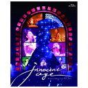 【送料無料】ランティス Minori Chihara Live Tour 2016 〜Innocent Age〜 Live BD 【Blu-ray】 LABX-...