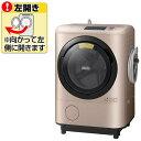 【送料無料】日立 【左開き】12.0kgドラム式洗濯乾燥機 ビッグドラム シャンパン BD-NX120AL N [BDNX120ALN]【KK9N0D18P】