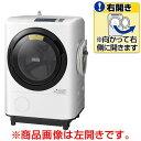 【送料無料】日立 【右開き】11.0kgドラム式洗濯乾燥機 ビッグドラム ホワイト BD-NV110AR W [BDNV110ARW]【KK9N0D18P】