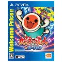 バンダイナムコエンターテインメント 太鼓の達人 Vバージョン Welcome Price!!【PS Vita】 VLJS00145 [VLJS00145]【1201_flash】