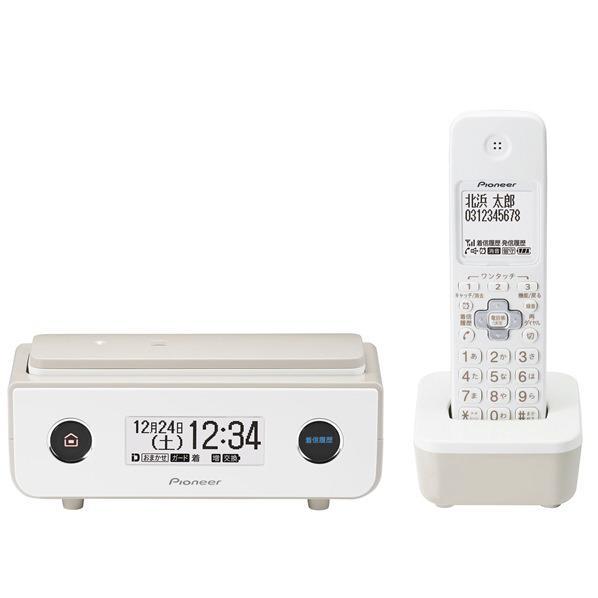 【送料無料】PIONEER デジタルコードレス電話機(子機1台タイプ) マロン TFFD35WTY [TFFD35WTY]【KK9N0D18P】【RNH】
