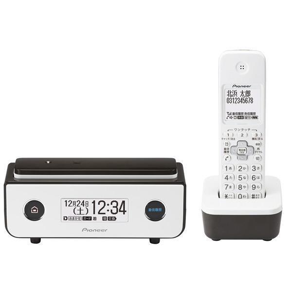 PIONEER デジタルコードレス電話機(子機1台タイプ) ビターブラウン TFFD35WBR [TFFD35WBR]【RNH】