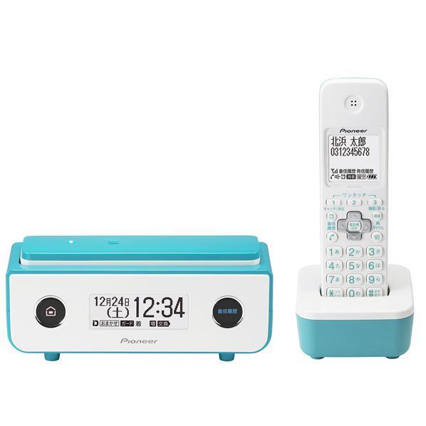 【送料無料】PIONEER デジタルコードレス電話機(子機1台タイプ) ターコイズブルー TFFD35WL [TFFD35WL]【KK9N0D18P】【RNH】