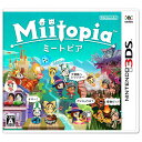 任天堂 Miitopia【3DS】 CTRPADQJ [CTRPADQJ]【1201_flash】