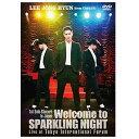 【送料無料】ワーナーミュージック 1st Solo Concert in Japan 〜Welcome to SPARKLING NIGHT〜 Live at ...