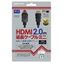 ゲームテック HDMI延長ケーブルミニ YK1922 [YK1922]