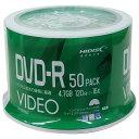 磁気研究所 録画用DVD-R 4.7GB 1-16倍速対応 CPRM対応 インクジェットプリンタ対応 50枚入り HI DISC VVVシリーズ VVVDR12JP50 VVVDR12JP50 【KK9N0D18P】