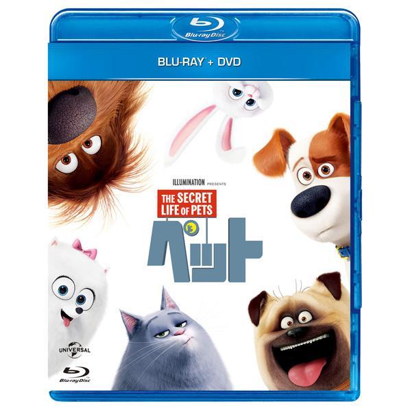 NBCユニバーサル・エンターテイメント ペット ブルーレイ+DVDセット 【Blu-ray…...:edion:10386221