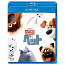 NBCユニバーサル・エンターテイメント ペット ブルーレイ+DVDセット 【Blu-ray+DVD】 GNXF-2188 [GNXF2188]