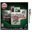 ディースリー・パブリッシャー SIMPLEシリーズ for ニンテンドー3DS Vol.1 THE 麻雀【3DS】 CTRPAAUJ [CTRPAAUJ]