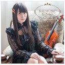 日本コロムビア 村川梨衣 / RiEMUSiC(初回限定盤) 【CD+Blu-ray】 COZX-1270/1 [COZX1270]