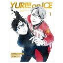 【送料無料】エイベックス・ピクチャーズ ユーリ!!! on ICE 1 BD 【Blu-ray】 EYXA-11237 [EYXA11237]