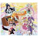 ソニーミュージック TVサントラ / プリキュアエンディングテーマコレクション 2004〜2016(期間生産限定盤) 【CD+DVD】 MJSA-01215/7...