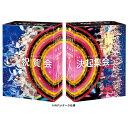 【送料無料】エイベックス AKB48グループ同時開催コンサートin横浜〜今年はランクインできました祝賀会/ 来年こそランクインするぞ決起集会 【Blu-ray】...