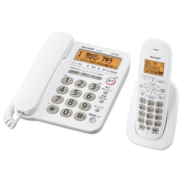 【送料無料】シャープ デジタルコードレス電話機(子機1台タイプ) ホワイト JDG32CL [JDG32CL]【KK9N0D18P】【RNH】