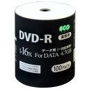 磁気研究所 データ用DVD-R4.7GB 1-16倍速対応 ...