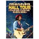 【送料無料】ユニバーサルミュージック ナオト・インティライミ HALL TOUR 〜アットホールで、アットホームなキャラバン2016〜[初回限定盤] 【Blu-...
