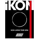 【送料無料】エイベックス iKON JAPAN TOUR 2016(初回生産限定) 【DVD】 AVBY-58450/2/B/C [AVBY58450]