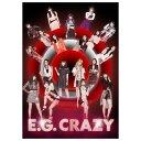 【送料無料】エイベックス E-girls / E.G.CRAZY(初回生産限定盤/Blu-ray D