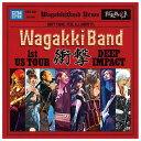 エイベックス 和楽器バンド / WagakkiBand 1st US Tour 衝撃 -DEEP IMPACT- 【CD】 AVCD-93603 [AVCD93603]