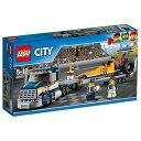レゴジャパン LEGO シティ 60151 超高速レースカーとトレーラー 60151チヨウコウソクレ-スカ-トトレ-ラ- [60151チヨウコウソクレ-スカ-ト...