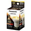 パナソニック LED電球 E11口金 全光束200lm(4.6Wハロゲン電球タイプ) 電球色相当 LDR5LME11D LDR5LME11D