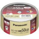 【送料無料】パナソニック 録画用50GB 片面2層 1-2倍速対応 BD-RE DL書換え型 ブルーレイディスク 30枚入り LM-BES50P30 LMBES50P30 【KK9N0D18P】