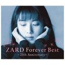 ビーイング ZARD / ZARD Forever Best 〜25th Anniversary〜(季節限定ジャケット[早春]バージョン) 【CD】 JBCJ-...