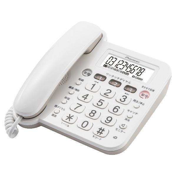 PIONEER 留守番電話機 ホワイト TF-V75(W) [TFV75W]【KK9N0D18P】【RNH】