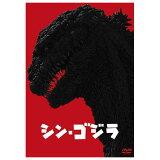 東宝 シン・ゴジラ DVD 【DVD】 TDV-27005D [TDV27005D]