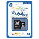 【送料無料】磁気研究所 メモリーキングmicroSD 64GB(SDXC規格・クラス10) NGMCSDX64GCL10 [NGMCSDX64GCL10]