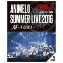 【送料無料】キングレコード Animelo Summer Live 2016 刻-TOKI- 8.28 【Blu-ray】 KIXM-1035/6 [KIXM1...