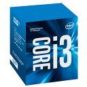 【送料無料】INTEL intel CPU Core i3-7320 Kabylake-S BX80677I37320 [BX80677I37320]